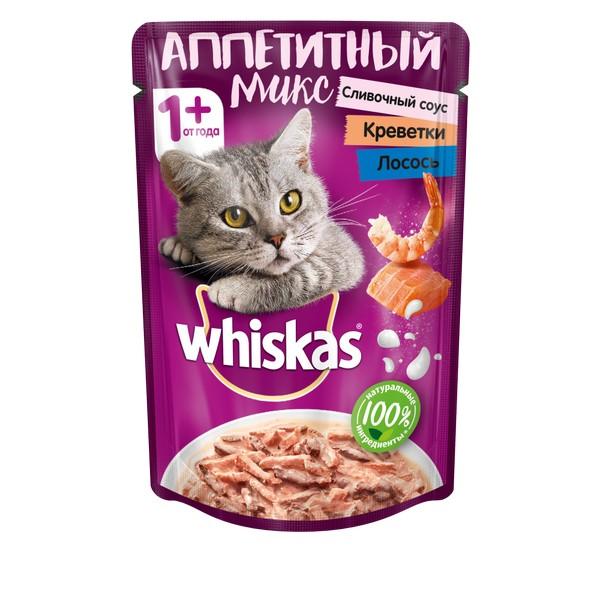 Whiskas Аппетитный микс / Паучи Вискас для взрослых кошек Креветки Лосось со Сливочным соусом (цена за упаковку)