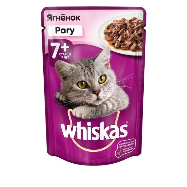 Whiskas 7+ / Паучи Вискас для Пожилых кошек рагу Ягненок (цена за упаковку)