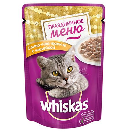 Whiskas / Паучи Вискас для кошек Праздничное меню Сливочное жаркое с Индейкой (цена за упаковку)