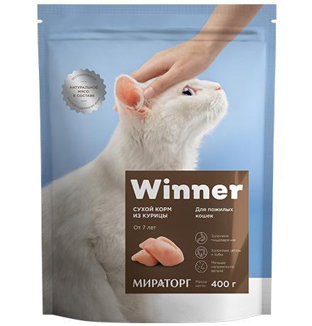 Winner Senior +7 / Сухой корм Винер для Пожилых кошек Курица