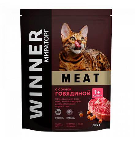 Winner Meat / Сухой корм Винер для взрослых кошек старше 1 года с сочной Говядиной