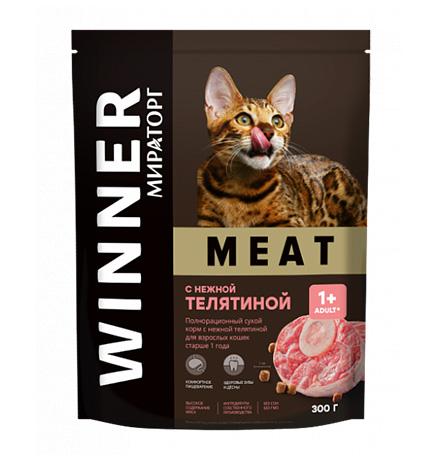 Winner Meat / Сухой корм Винер для взрослых кошек старше 1 года с нежной Телятиной