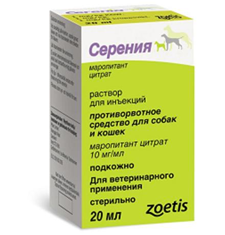 Zoetis Cerenia / Противорвотное средство Серения для собак и кошек