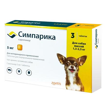 Zoetis Simparica / Жевательные таблетки Симпарика для собак весом от 1,3 до 2,5 кг