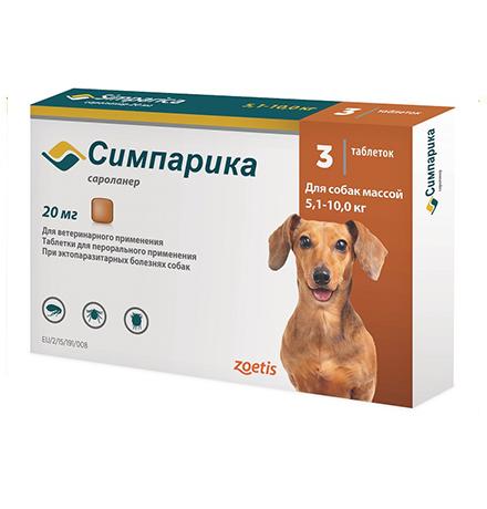 Zoetis Simparika / Жевательные таблетки Симпарика для собак весом от 5,1 до 10 кг