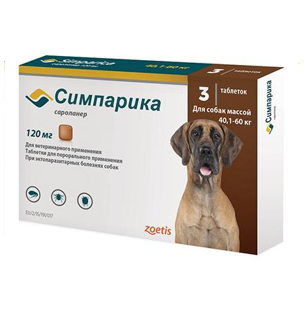 Zoetis Simparika / Жевательные таблетки Симпарика для собак весом от 40 до 60 кг
