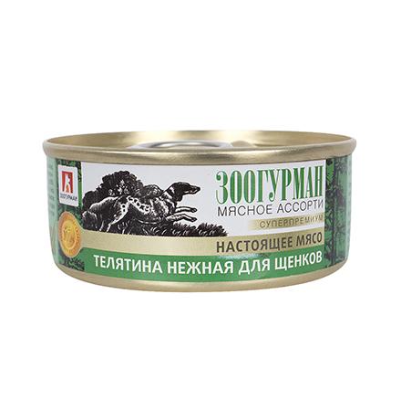 Зоогурман Влажный корм для Щенков Мясное ассорти Телятина нежная (цена за упаковку)